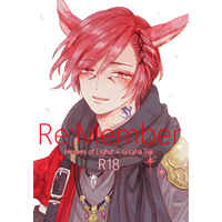 [Boys Love (Yaoi) : R18] Doujinshi - Final Fantasy XIV / Warriors of Light & Miqo'te (Re:Member) / mid