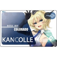 Card Stickers - Kantai Collection