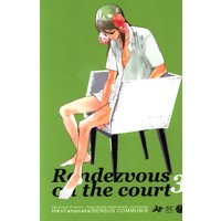 [Boys Love (Yaoi) : R18] Doujinshi - Omnibus - Prince Of Tennis (Rendezvous on the court. 再録集 3) / Sensus Communis