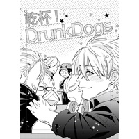 Doujinshi - Lucky Dog 1 / Giancarlo (乾杯!DrunkDogs) / ロプロプ
