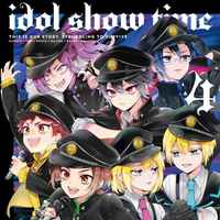 Doujin Music - idol show time 4 / 櫻縁家