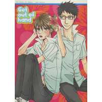 [Boys Love (Yaoi) : R18] Doujinshi - Prince Of Tennis / Inui x Kaidou (Get out of hand) / COLT9
