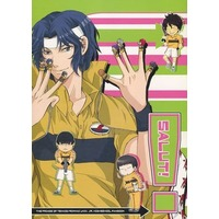 Doujinshi - Prince Of Tennis / Rikkai University of Junior High School (SALUT!) / pinola/いろいろ/borderless