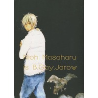 Doujinshi - Prince Of Tennis / Rikkai University of Junior High School (Nioh Masaharu is B Gay Jarow) / SOSHINA