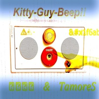 Doujin Music - Kitty-Guy-Beep!! / NorthClap