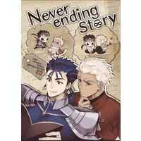 [Boys Love (Yaoi) : R18] Doujinshi - Novel - Fate/stay night / Lancer  x Archer & Lancer x Archer (Never ending story) / お手をどうぞ!