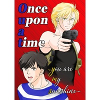 Doujinshi - BANANA FISH / Ash x Eiji (Once upon a time  -you are my sunshine-) / earthy inc