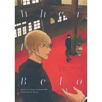 [Boys Love (Yaoi) : R18] Doujinshi - Meitantei Conan / Akai x Amuro (Where I Belong) / siesta