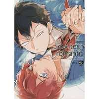 [Boys Love (Yaoi) : R18] Doujinshi - Omnibus - Yowamushi Pedal / Shinkai x Arakita (low-tech romantic) / さびいり