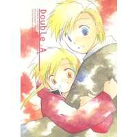 Doujinshi - Manga&Novel - Anthology - Fullmetal Alchemist / Edward Elric (Double A) / きゃっとふぃっしゅ工房/ブング