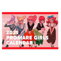 Doujinshi - Illustration book - Promare / Aina Ardebit (2021 PROMARE GIRLS CALENDAR) / レコンキスタ☆