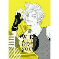 Doujinshi - Final Fantasy XV / Prompto Argentum (WE ALL LOVE YOU!【池袋本店出品】) / Oni Chikushou