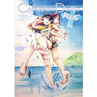 Doujinshi - Novel - Love Live! Sunshine!! / Tsushima Yoshiko & Sakurauchi Riko (CollusionDays PLUS) / Farm.Yz