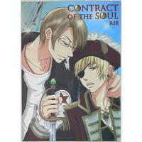 [Boys Love (Yaoi) : R18] Doujinshi - Hetalia / America x United Kingdom (CONTRACT OF THE SOUL) / carotanto