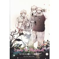 Doujinshi - Hetalia / America x United Kingdom (Love to Repeat ちっちゃい僕ら!再録 *再録) / シキハル