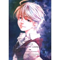 Doujinshi - Hetalia / America x United Kingdom (ANOTHER IN DARKNESS 後編) / シキハル