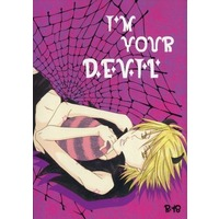 [Boys Love (Yaoi) : R18] Doujinshi - Novel - Lucky Dog 1 / Luchino x Giancarlo (I'M YOUR DEVIL) / コーポ阿佐ヶ谷302