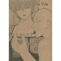 [Boys Love (Yaoi) : R18] Doujinshi - One-Punch Man / Saitama x Genos (La Vita) / BLue Phantom