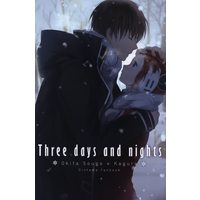 Doujinshi - Gintama / Okita Sougo x Kagura ((LOLI武士) Three days and nights) / ショタ暗殺者