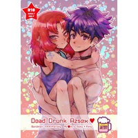 [Boys Love (Yaoi) : R18] Doujinshi - Inazuma Eleven : The Seal of Orion (新刊②R18ソクペク本) / Candy*Tree