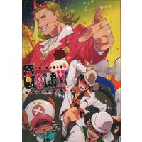 Doujinshi - ONE PIECE / All Characters ((のろ) GOLD!!) / Amore!