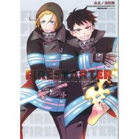 Doujinshi - Enen no Shouboutai (Fire Force) / Arthur Boyle & Shinra Kusakabe ((ビスコ月野) FIRESTARTER *コピー) / ハイランダー