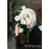 [Boys Love (Yaoi) : R18] Doujinshi - Novel - D.Gray-man / Cross Marian x Allen Walker (Rose Garden 後編) / CROWN
