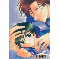 [Boys Love (Yaoi) : R18] Doujinshi - Prince Of Tennis / Tezuka x Ryoma (looking for love 4) / LOVESEAT