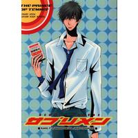 Doujinshi - Prince Of Tennis / Rikkai University of Junior High School (サプリメン) / KAMIL.P.J
