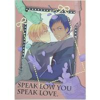 Doujinshi - Kuroko's Basketball / Aomine x Kise (SPEAK LOW YOU SPEAK LOVE) / Hagi