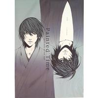 Doujinshi - Death Note (Painted Time*状態B) / deep cross