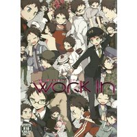 [Boys Love (Yaoi) : R18] Doujinshi - Anthology - Danganronpa (「WORK IN」 *アンソロジー (スーパーダンガンロンパ2)) / ZCC