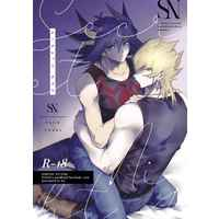 [Boys Love (Yaoi) : R18] Doujinshi - Yu-Gi-Oh! 5D's / Jack x Yusei (Secret night) / NG