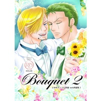 [Boys Love (Yaoi) : R18] Doujinshi - Anthology - Omnibus - ONE PIECE / Sanji x Zoro (Bouquet2) / manatee