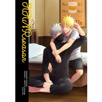[Boys Love (Yaoi) : R18] Doujinshi - Manga&Novel - Anthology - NARUTO / Kakashi x Naruto (KKNRseason) / 牛タン巻き