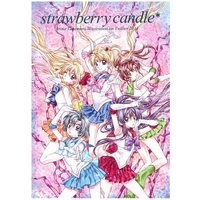 Doujinshi - strawberrycandle / 目黒帝国 (Meguro Teikoku)