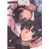 [Boys Love (Yaoi) : R18] Doujinshi - Omnibus - Boku dake ga Inai Machi / Yashiro Gaku x Fujinuma Satoru (ERASED) (Re:Re *再録集 2) / Teion Yakedo