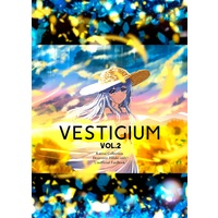 Doujinshi - Illustration book - Kantai Collection / Hibiki (Kan Colle) (VESTIGIUM vol.2) / Fiat lux ad astra.