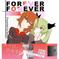 Doujinshi - GIRLS-und-PANZER (FOREVER FOREVER) / バンケット