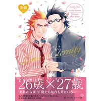 [Boys Love (Yaoi) : R18] Doujinshi - Anthology - IM@S SideM / Akai Suzaku x Kurono Genbu (Love of Eternity) / 旧式レッドライン