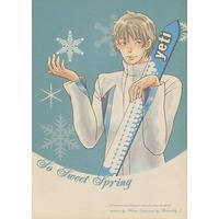 [Boys Love (Yaoi) : R18] Doujinshi - Tokimemo GS / Wakaouji Takafumi x Bambi (So Sweet Spring) / waterlily