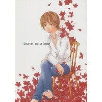 Doujinshi - Prince Of Tennis / Ryoma & Fuji (Leave me alone) / 銀薺亭