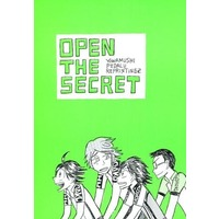Doujinshi - Omnibus - Yowamushi Pedal / All Characters (Open the secret) / 不知道