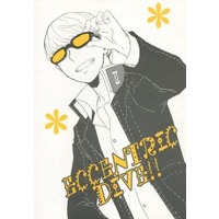 Doujinshi - Anthology - Persona4 / All Characters (Persona) (ECCENTRIC DIVE!!) / 遊楽/mgsp