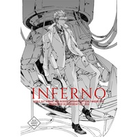 [Boys Love (Yaoi) : R18] Doujinshi - Novel - IRON-BLOODED ORPHANS / Mikazuki Augus x Orga Itsuka (INFERNO) / De : increscent