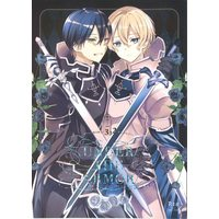 [Boys Love (Yaoi) : R18] Doujinshi - Anthology - Sword Art Online / Kirito x Eugeo (UNDER THE ARMOR *アンソロジー) / アンゾロジー