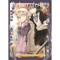 Doujinshi - Illustration book - Touhou Project / Renko & Merry (Ms.Lavender Ⅱ) / おいものたいたん