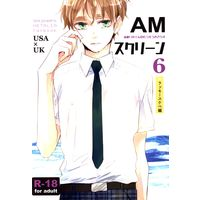 [Boys Love (Yaoi) : R18] Doujinshi - Hetalia / America x United Kingdom (AMスクリーン-ラッキースケベ編- 6) / beryl