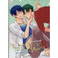[Boys Love (Yaoi) : R18] Doujinshi - Anthology - Osomatsu-san / Choromatsu x Karamatsu (Cherry meet Meat)