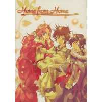 Doujinshi - Novel - Code Geass / Kururugi Suzaku & Lelouch Lamperouge & Euphemia li Britannia (Home from Home) / Frisky Tail